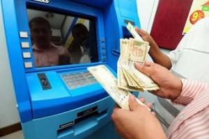 ATM-Machine-