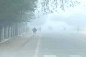 fog-in-dun
